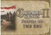 Crusader Kings II - Songs of the Rus DLC Steam CD Key