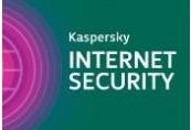 Kaspersky Internet Security 2019 European Union Key (1 Year / 1 PC)