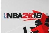 NBA 2K18 EMEA Steam CD Key