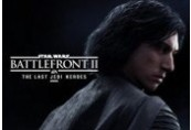 Star Wars Battlefront II - Preorder Bonuses EU PS4 CD Key