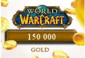 150 000 World of Warcraft NA Gold