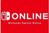 Nintendo Switch Online - 12 Months (365 Days) Individual Membership US