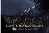 Dead by Daylight - Shattered Bloodline DLC Steam Altergift