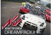 Assetto Corsa - Dream Pack 1 DLC Steam CD Key