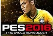 Pro Evolution Soccer 2016 RoW Steam CD Key