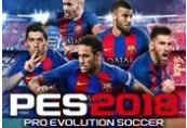 Pro Evolution Soccer 2018 RoW Steam CD Key