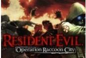 Resident Evil: Operation Raccoon City Steam Gift