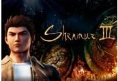 Shenmue III EU Epic Games CD Key