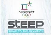 Steep - Road to the Olympics DLC EU Uplay CD Key