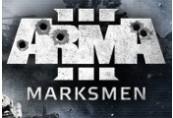 Arma 3 - Marksmen DLC Steam CD Key