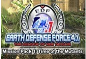 EARTH DEFENSE FORCE 4.1 - Mission Pack 1 Time of the Mutants CD Key