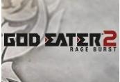 GOD EATER 2 Rage Burst - Preorder Bonus Costumes DLC (RU/EU/AUS) PS4 CD Key