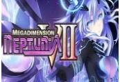 Megadimension Neptunia VII - Digital Deluxe Set DLC Steam CD Key