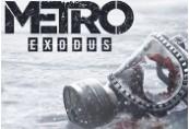 Metro Exodus Gold Edition EU Epic Games CD Key