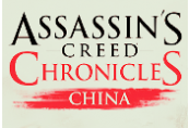Assassin's Creed Chronicles: China US PS4 CD Key