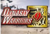 Dynasty Warriors 9 Steam CD Key
