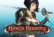 King's Bounty: Armored Princess Steam CD Key