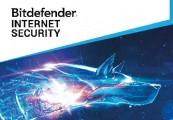 Bitdefender Internet Security 2020 International Key (2 Years / 1 PC)