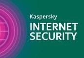 Kaspersky Internet Security 2018 Multi-Device Key (1 Year / 1 Device)