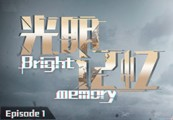 Bright Memory - Episode 1 Steam CD Key