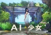 AI*Shoujo EU Steam Altergift