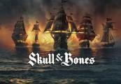 Skull & Bones EMEA PRE-ORDER Uplay CD Key