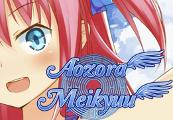 Aozora Meikyuu Steam CD Key