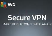 AVG Secure VPN Key (2 Years / Unlimited PCs)