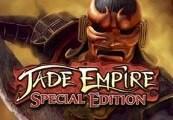 Jade Empire: Special Edition GOG CD Key