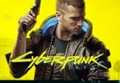 Cyberpunk 2077 EU Steam Altergift