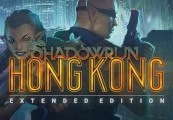Shadowrun: Hong Kong Extended Edition Steam CD Key
