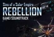 Sins of a Solar Empire: Rebellion Ultimate Edition Steam CD Key