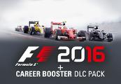 F1 2016 + Career Booster Pack DLC Steam CD Key