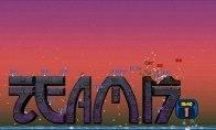 Worms Reloaded - Retro Pack DLC Clé Steam