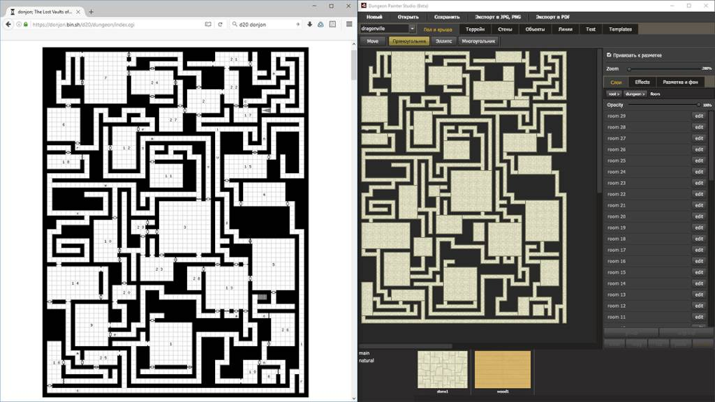 dungeon painter studio not exporting to pdf