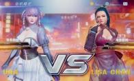 Fight Angel Steam CD Key