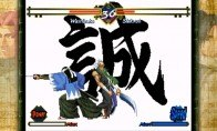 THE LAST BLADE Steam CD Key
