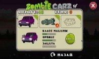 ZombieCarz Steam CD Key