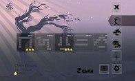 Zenza Steam CD Key
