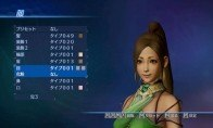 DYNASTY WARRIORS 8 Empires Steam Gift