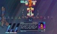 Super Galaxy Squadron EX Steam CD Key