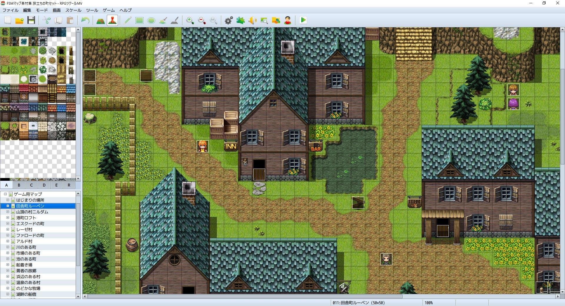 RPG Maker MV - FSM: Town of Beginnings Tiles DLC Steam CD Key