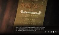 The Adventures of Fei Duanmu Steam CD Key
