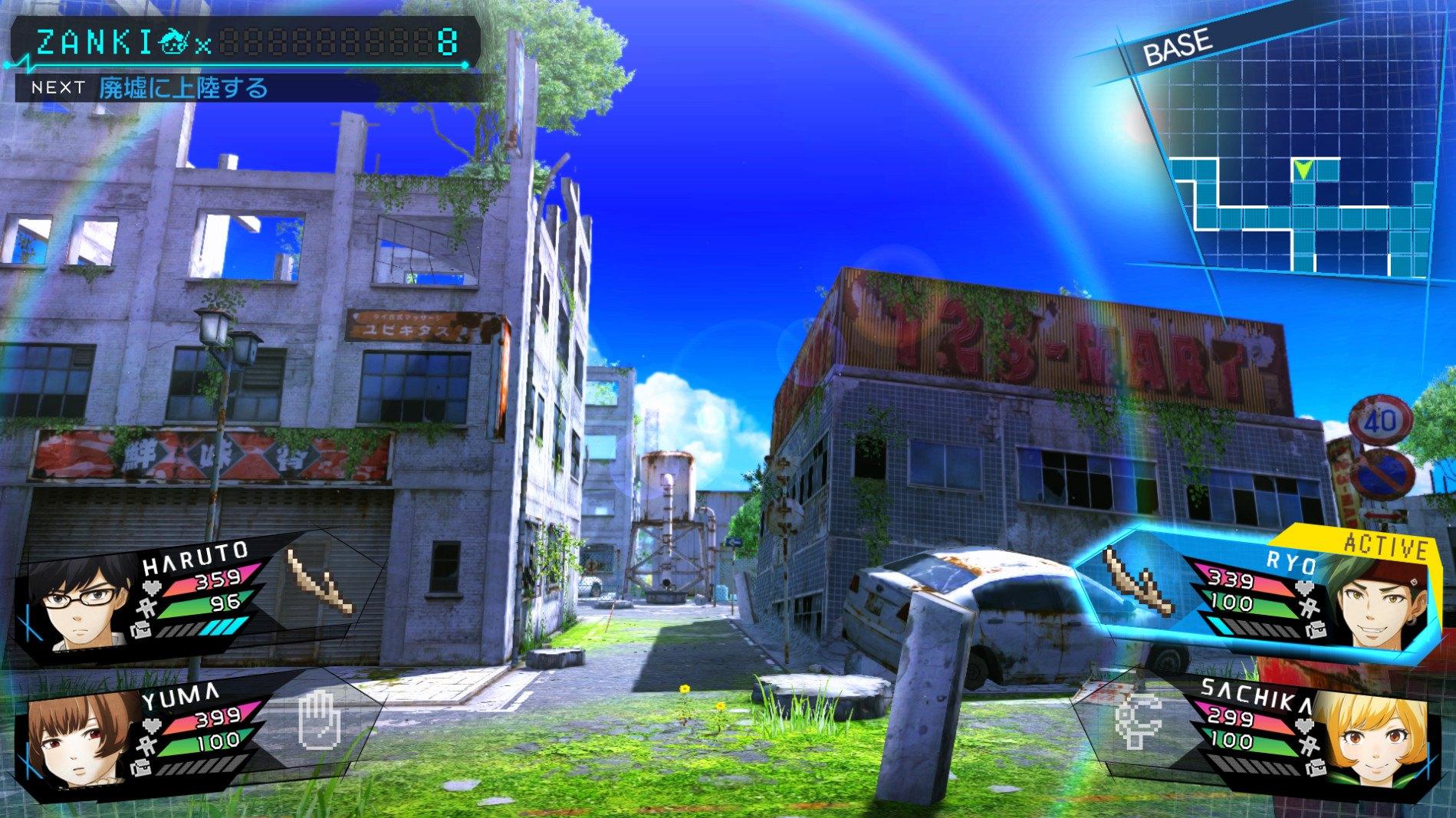 Zanki Zero: Last Beginning EU PS4 CD Key