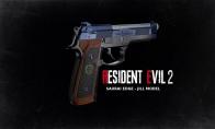 RESIDENT EVIL 2 / BIOHAZARD RE:2 - Deluxe Weapon Samurai Edge - Jill Model DLC EU PS4 CD Key