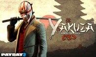 PAYDAY 2 - Yakuza Character Pack Steam Gift