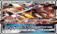 Pokemon Trading Card Game Online - Sun and Moon Booster Pack Key