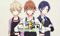 Gochi-Show! for Girls -How To Learn Japanese Cooking Game- Steam CD Key