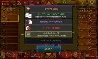 Dungeon Manager ZV: Resurrection Steam CD Key