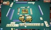 The Battle of Mahjong Steam CD Key